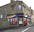 Corner shop, Stainland Road, Holywell Green, Stainland - geograph.org.uk - 586201.jpg