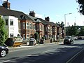 Crawley Green Road - geograph.org.uk - 860644.jpg