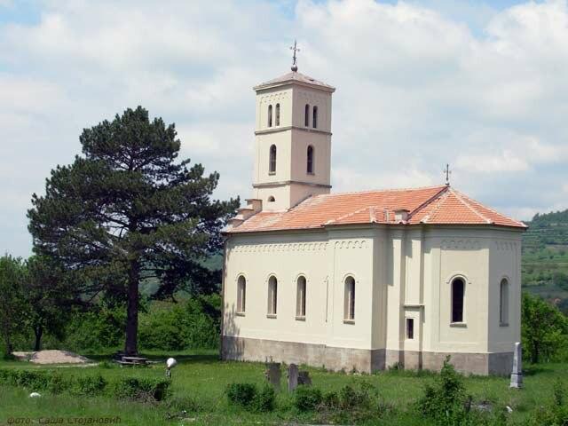 Crkva svetog Ilije u Vrelu