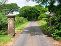 Cuff Farm entrance gates, Gateside.JPG