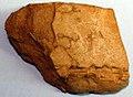 Cuneiform tablet- fragment MET vs86.11.491.jpg