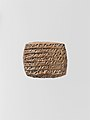 Cuneiform tablet- quittance MET DP162270.jpg
