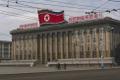 DPRK - Esos primeros minutos, indescriptibles (26051829687).png