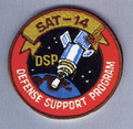DSP Flight 14 patch.png