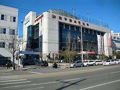Daegu Dalseo Post office.JPG