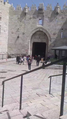 Damascus Gate.png