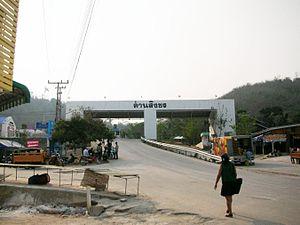 Singkhon Pass - Border checkpoint, Singkhon Pass