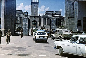 Mohammed Daoud Khan - Outside the presidential palace gate (Arg) in Kabul, the day after the Saur Revolution (April 28, 1978)