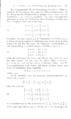 De Bernhard Riemann Mathematische Werke 169.png