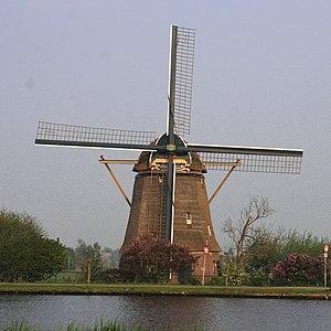 Ouderkerk aan de Amstel - Image: De Zwaan Molen in Oudekerk ad Amstel