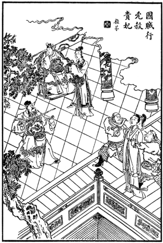 Three Kingdoms - The arrest of Consort Dong, with Emperor Xian of Han helpless in the background; a depiction from a Qing dynasty printed version of Romance of the Three Kingdoms.