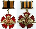 Decoration For Service in Military Intelligence both types.jpg