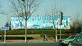 Deng Xiaoping billboard 07.JPG