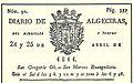 Diario de Algeciras 1811.jpg