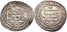 Dirham of al-Muttaqi.jpg