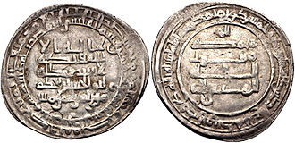 History of Islam - Dirham of Al-Muttaqi