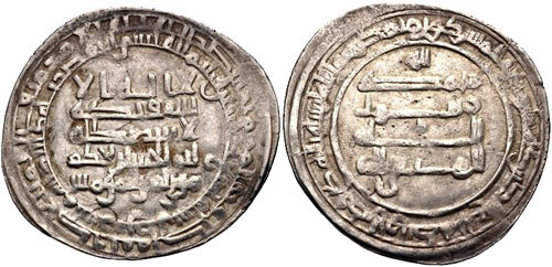 Dirham of al-Muttaqi