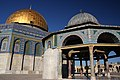Dome of the Rock, Jerusalem, Palestine (15603889393).jpg