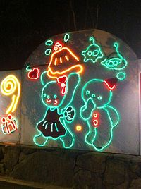 Dream Illumination in Takamatsu 2011-2.jpg