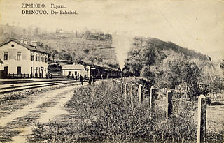 Drenovo Kavadarsko Train Station WWI.JPG