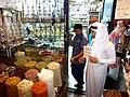 Dubai - Deira Spice Souk - ديرة سوق التوابل - panoramio.jpg