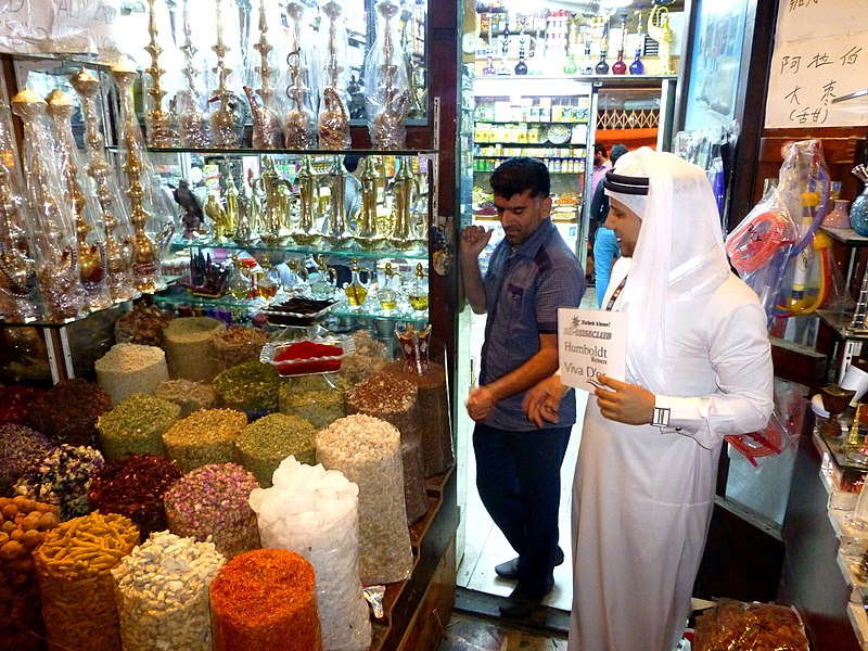 File:Dubai - Deira Spice Souk - ديرة سوق التوابل - panoramio.jpg