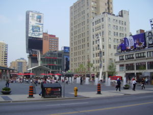 Olympic Spirit Toronto - 35 Dundas Street East, the former home of Olympic Spirit Toronto, seen in the background of Dundas Square (on the left) is now the new home of Citytv and Omni Television.