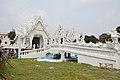 Durga Puja Pandal - Ballygunge Sarbojanin Durgotsab - Deshapriya Park - Kolkata 2017-09-27 4505.JPG