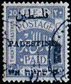 EEF Palestine Eretz Israel overprint stamp.jpg