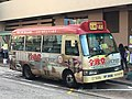 EF2006 Kowloon City to Tsuen Wan 15-10-2019.jpg