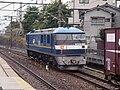 EF210-304 Saijo 20151001.jpg