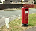 EIIR pillarbox and other street furniture - geograph.org.uk - 1510246.jpg