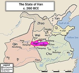Wu wei - Image: EN HAN260BCE