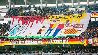 East Bengal Ultras East Bengal Ultras tifo 1.jpg