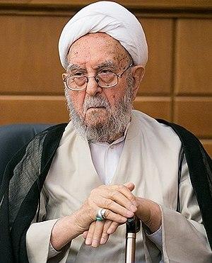 Ebrahim Amini - Amini in 2016
