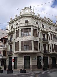 Edificio del Banco de valencia en Almassora. 07.JPG