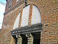 Edificio del Fascio 2.jpg