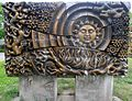 Egmar Ponndorf Bronzerelief mit Sonne 1 Dresden-Johannstadt.jpg