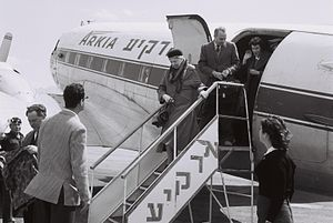 Arkia - Mrs. Eleanor Roosevelt arriving for a visit in Eilat on an Arkia airplane. March 26, 1959