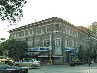 Brihanmumbai Electric Supply and Transport - Electric House, Colaba, headquarters of BEST.