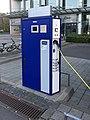 Elektrotankstelle Dresden ENSO.jpg