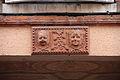 Element architectural, Rue des potiers, Toulouse 01.JPG