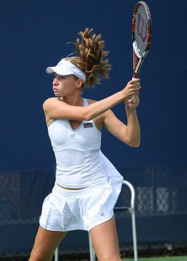 Junior US Open 2009
