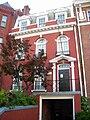 Embassy of Nepal.jpg