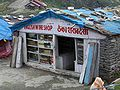 English Wine Shop on way to Rohtang.jpg