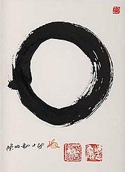 """Die Kalligrafie des Enso (jap. """"Kreis"""") wird häufig als visuelles Symbol für Zen verwendet. Sie verkörpert Leerheit und Vollendung."""