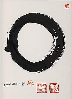 circle that is hand-drawn in one or two uninhibited brushstrokes to express a moment when the mind is free to let the body create