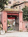 Entrance of Bagh Bhairab Temple-3797.jpg