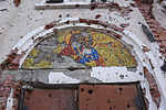 Entrance to an orthodox church after shelling near Donetsk International Airport, 18 May 2015.jpg