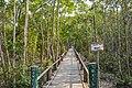 Entry of Sundarban (Khulna - Bangladesh) সুন্দরবন.jpg
